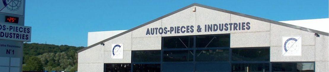 facade_accueil_API_Athus